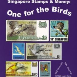 Singapore stamps and money: One for the birds